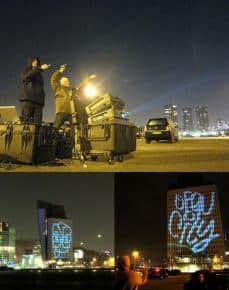 Hi-Tech Graffiti For The 21st Century