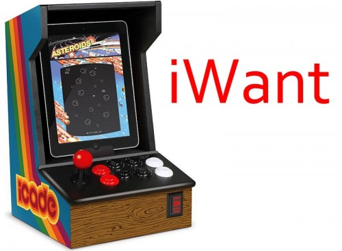 iCade iPad Arcade Cabinet Now Available