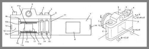 Nikon Patents Digital Back for SLR Cameras