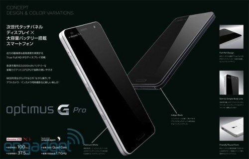 LG Optimus G Pro Leaked Ahead of MWC 2013