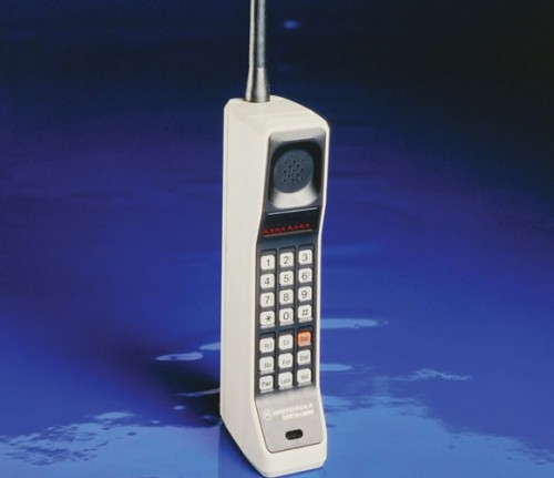 MEGATech Showcase: 40 Years of the Cellphone