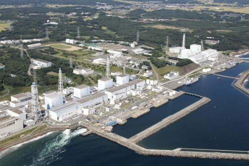 Japanese Nuclear Regulation Authority Declares Fukushima Leak an Emergency