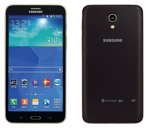 Behold, the Samsung Galaxy Tab Q 7-Inch Smartphone