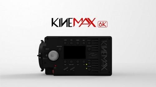 kinemax_6k