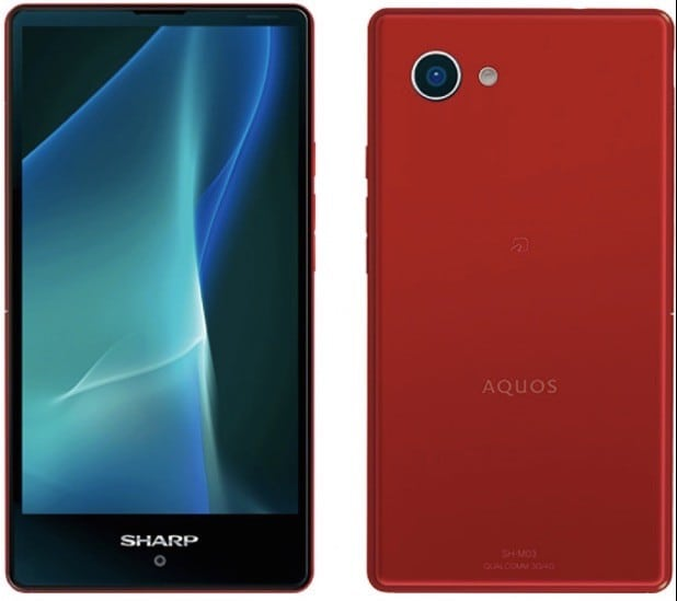 Squeeze the Sharp Aquos Mini and Bask in its Bezel-Free Glory