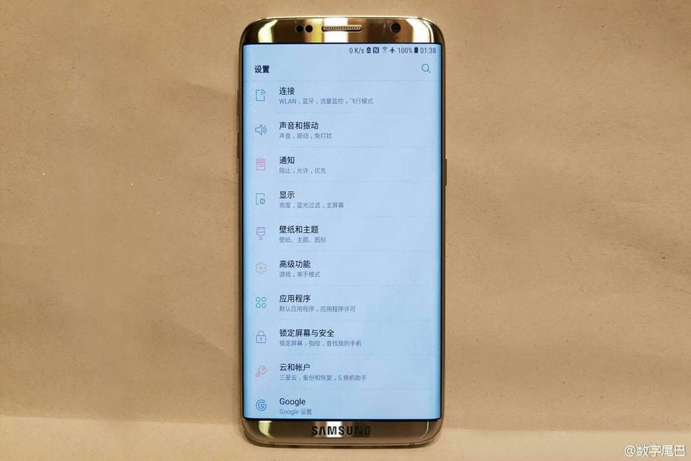 First Live Photo of Samsung Galaxy S8 Confirms No Home Button