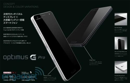LG Optimus G Pro Leaked Ahead of MWC 2013