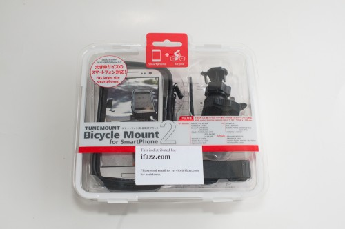 MEGATech Reviews - TuneMount Bicycle Mount 2 for Smartphone