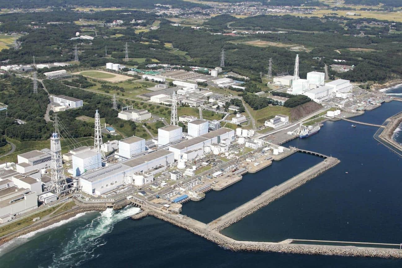 Japanese Nuclear Regulation Authority Declares Fukushima Leak an Emergency
