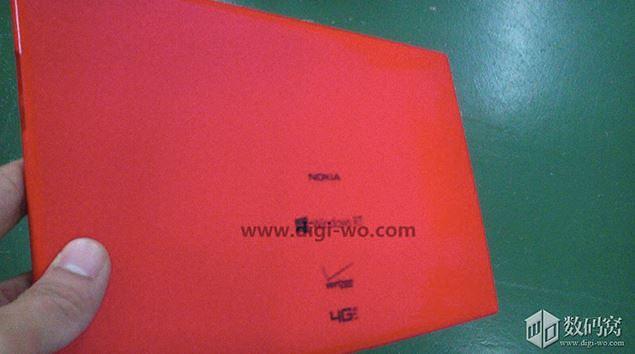 SRSLY? Nokia Sirius Windows RT Tablet Spec Sheet Leaked