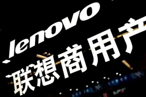 Lenovo Buys Motorola Mobility from Google for $2.91 Billion