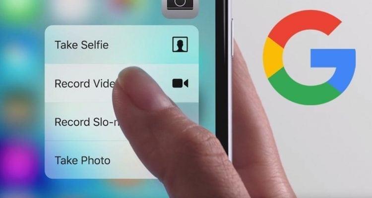 Google Pixel Phones Getting 3D Touch Too